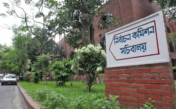EC to start enrolling Bangladeshi expatriates in voter list soon