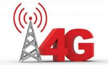 Bangladesh enters 4G era today