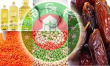 TCB asked to take steps for controlling commodity prices during Ramadan