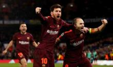 Messi ends Chelsea drought