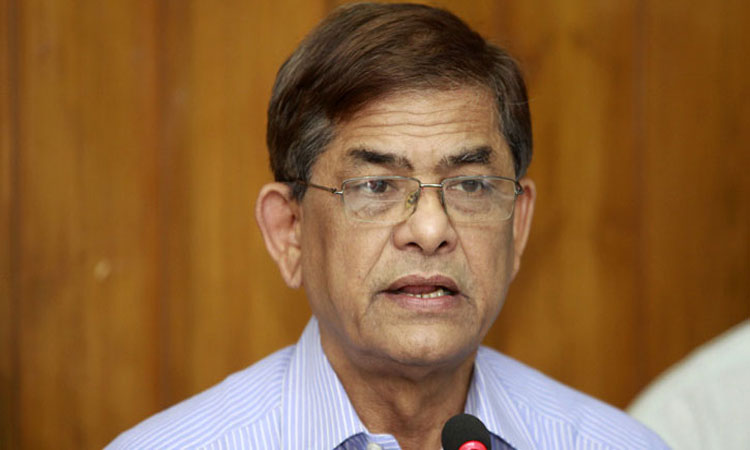 BNP to hold rally now 19 March