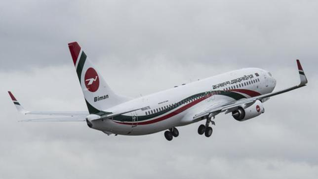 Biman resumes cargo transportation to UK Wednesday