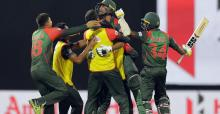 Bangladesh to face India in Nidahas Trophy final today