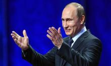 Putin cruises to landslide election win