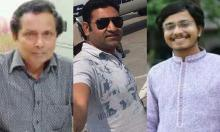 US-Bangla plane crash: Bodies of Nazrul, Alif and Pias arrive today