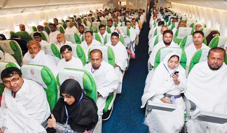 Hajj flights to begin July 14