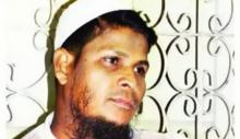 One to die for killing RMG worker leader Aminul