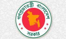 Govt e-mail mandatory for civil servants in correspondence