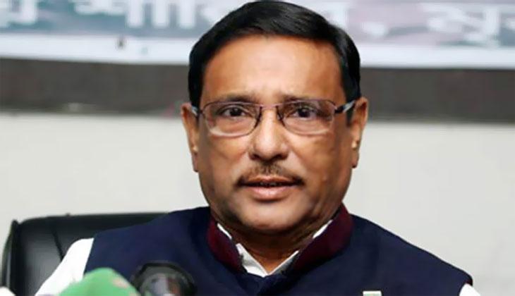 BNP fails in plotting over quota reform issue: Quader