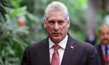 Cuba picks leader for post-Castro future