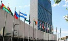 Bangladesh wins three major elections in UN