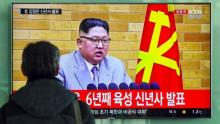 Kim promises no more nuclear or missile tests