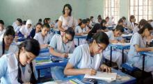 HSC geography 2nd paper exam postpone