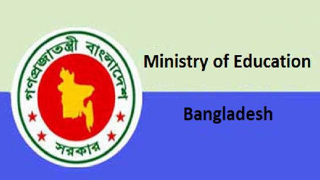 None from 103 institutions passes SSC, equivalent exams