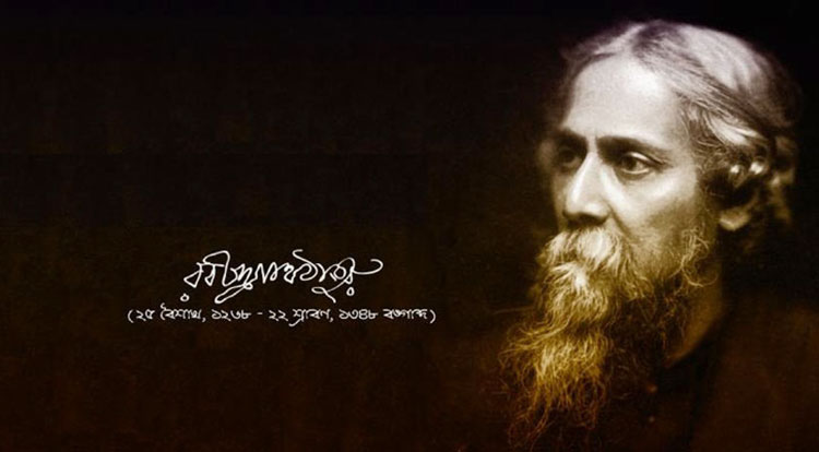 Kabiguru Rabindranath's 157th birth anniversary Tuesday