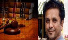 Eskaton double murder verdict against AL MP's son deferred