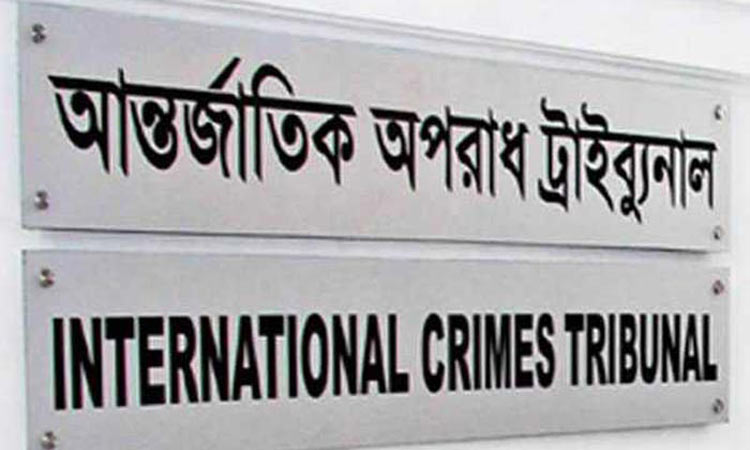 Verdict in war crimes case against Mymensingh Al-Badr leader Thursday