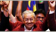 Mahathir takes oath as Malaysia's PM