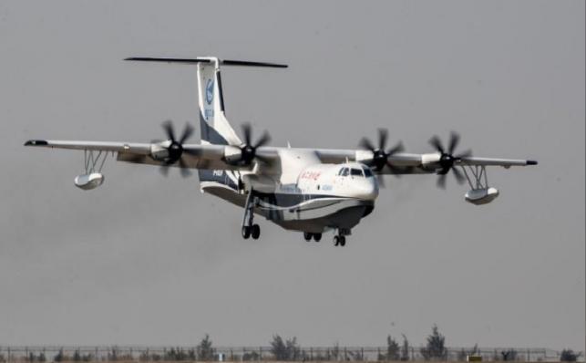 China making world's latest amphibious aircraft