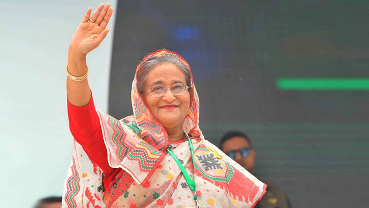 Sheikh Hasina's 38th homecoming day observed