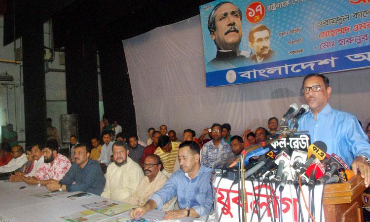 Advancement of democracy to continue: Quader