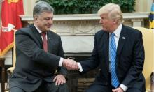Ukraine 'paid Trump lawyer for talks'
