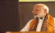 Bangladesh Bhaban to remain as symbol of cultural relation: Modi
