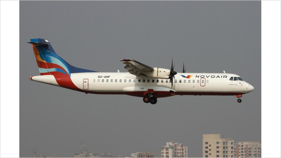 Novoair to operate extra flights during Eid