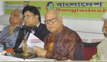 Muhith for increasing budget implementation rate
