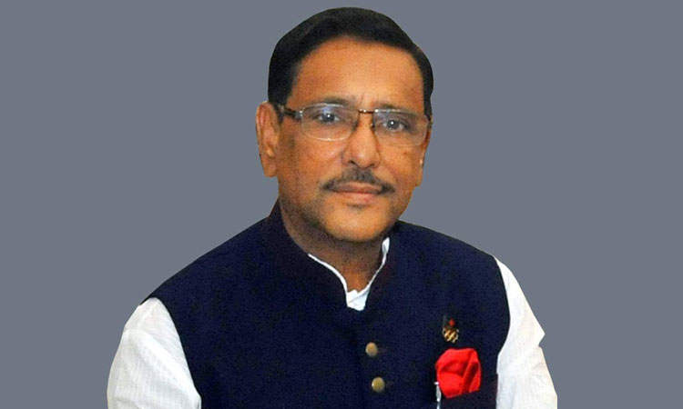 JS polls won't wait for Khaleda Zia: Obaidul Quader