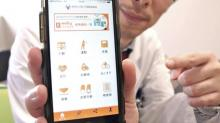 More hospitals in Japan use apps to watch over patients at home