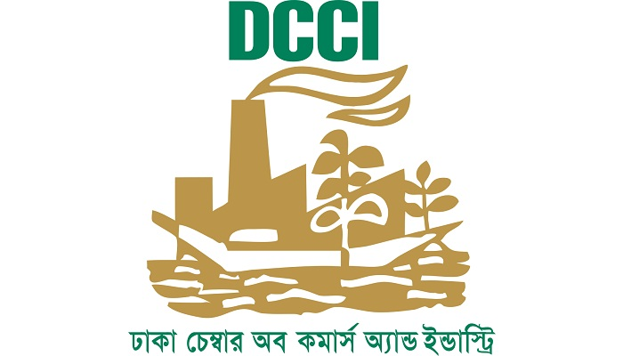 DCCI hails budget, requests to reconsider corporate tax cut in all categories