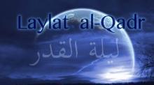 Shab-e-Qadar holiday on June 13