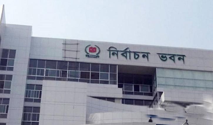 Polls schedule of Rajshahi, Sylhet, Barisal cities announced