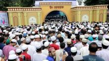 409 Eid congregations in city