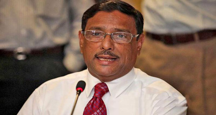 BNP trying to create issue centering Khaleda'a treatment: Quader