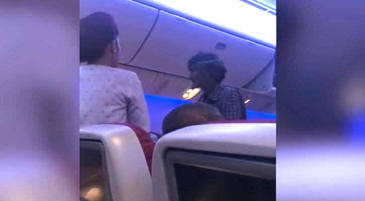 Beggar in a passenger plane!