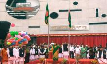 PM inaugurates AL's new office building