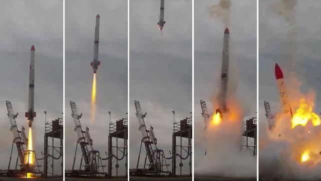 Japan's first privately backed rocket fails at blast off
