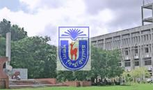 KU admission test begins Nov 17