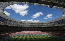 Presidents of more than 10 countries to attend WC final match in Moscow