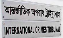 Tribunal indicts 9 war crimes accused from Muktagacha