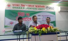 Drive against drugs to be continued: Home Minister