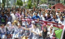 66.51 pc HSC pass in Rajshahi Board