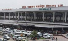 Banned cigarettes seized at Shahjalal airport