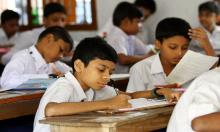 Primary, Ebtedayee exams begin Nov 18