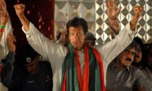 Imran Khan all but certain to become Pakistan PM