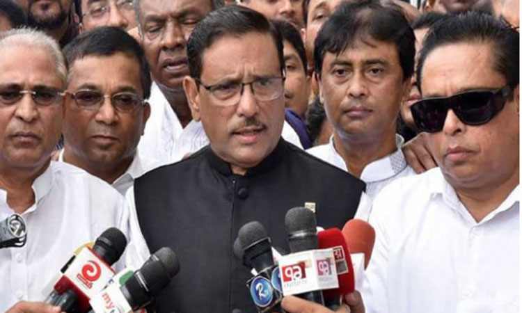 Quader rules out possibility of holding formal dialogue with BNP