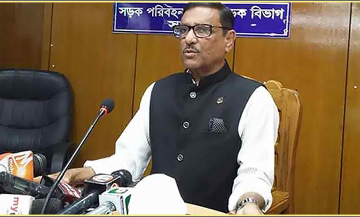 No scope for dialogue with political parties: Quader