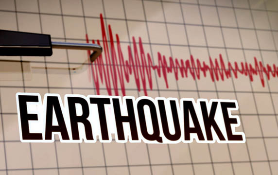 5.3-magnitude quake hits Hawaii region